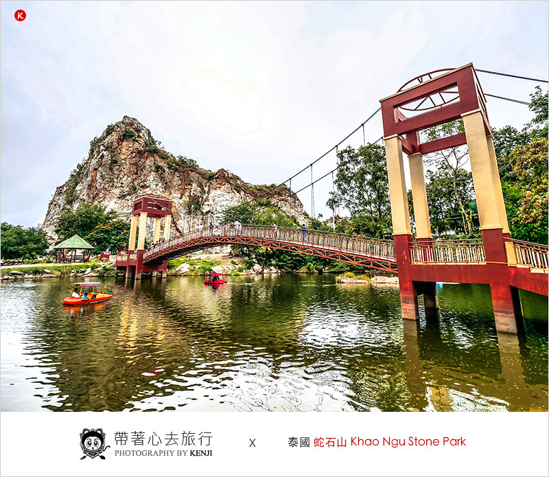 khao-ngu-stone-park-1
