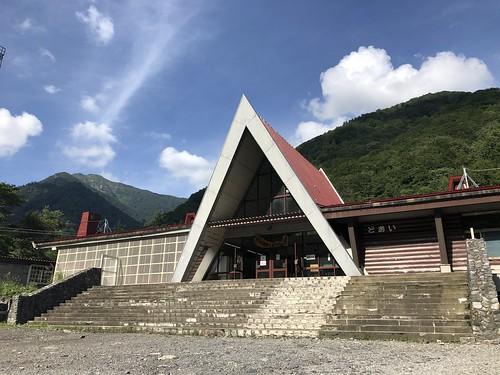 JR土合駅