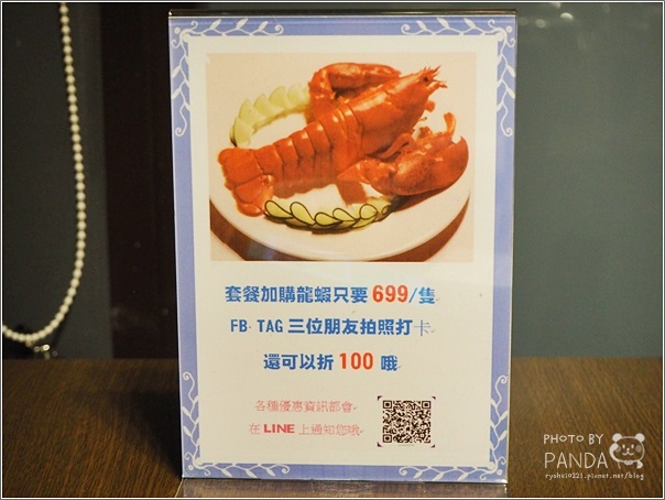 御蒸饌蒸氣陶鍋餐廳 (61)