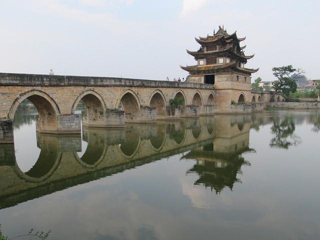 Double Dragon Bridge