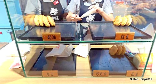 明川家鯛魚燒   Japanese fish-shape cake, Taiyaki booth at food market , Globalball mall department store , Taipei, Taiwan, SJKen, Sep 2, 2019