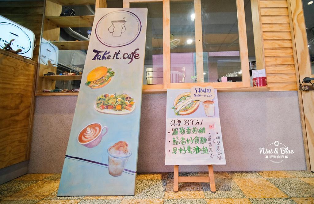 紮等_日食.台中火車站早午餐05