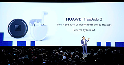 Richard Yu, CEO of Huawei Consumer Business Group (CBG), delivered a keynote speech titled