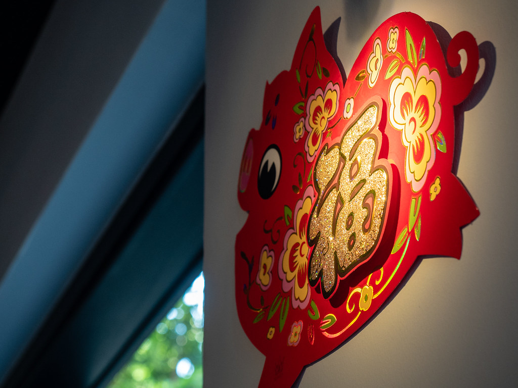 Piggie decoration as it is the Chinese Zodiac Pig Year