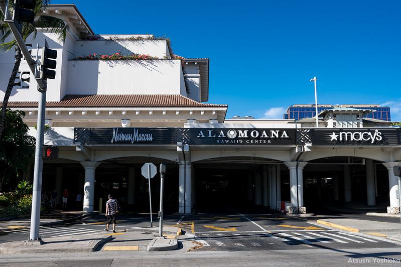 Travel in Hawaii Honolulu
