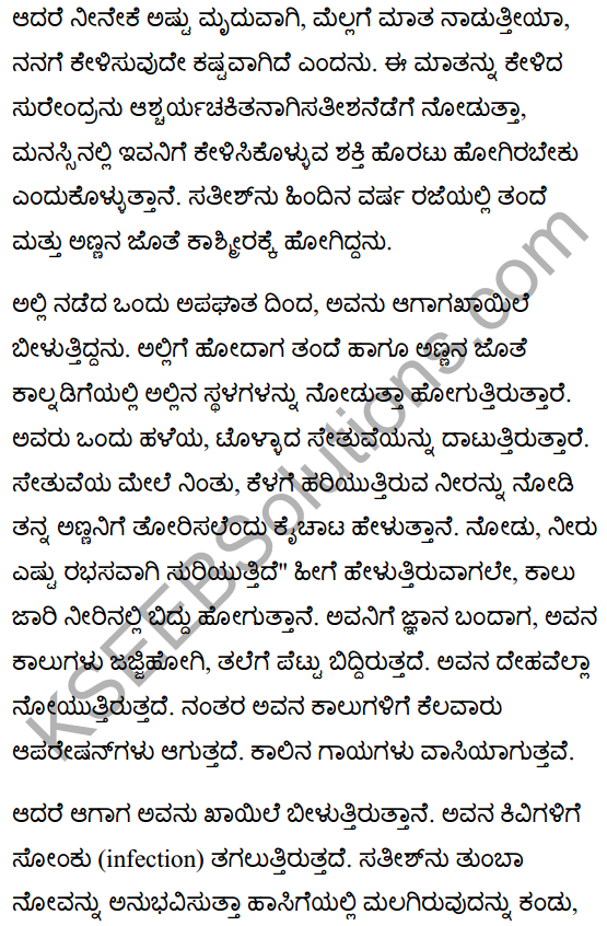 Colours of Silence Summary in Kannada 2