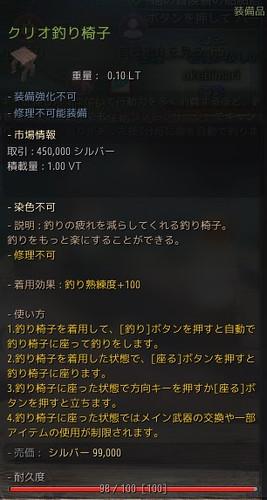 2019-09-07_52792900