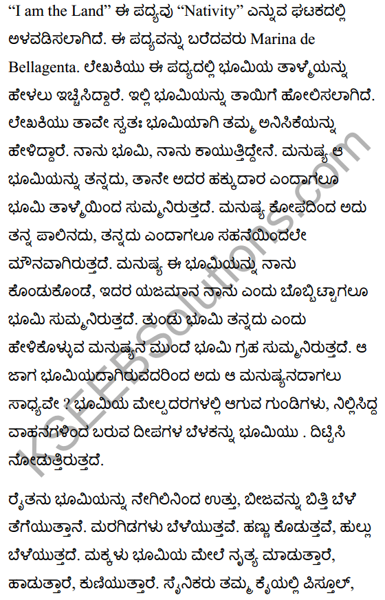 I am the Land Poem Summary in Kannada 1