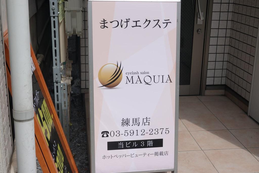 MAQUIA(練馬)