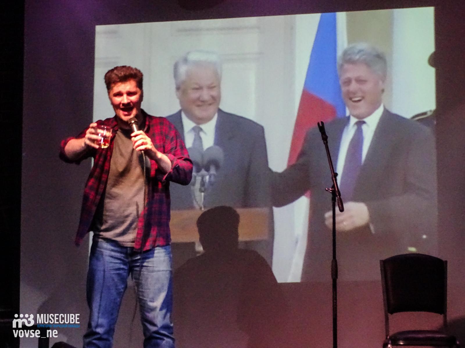 oleg_goncharov_024