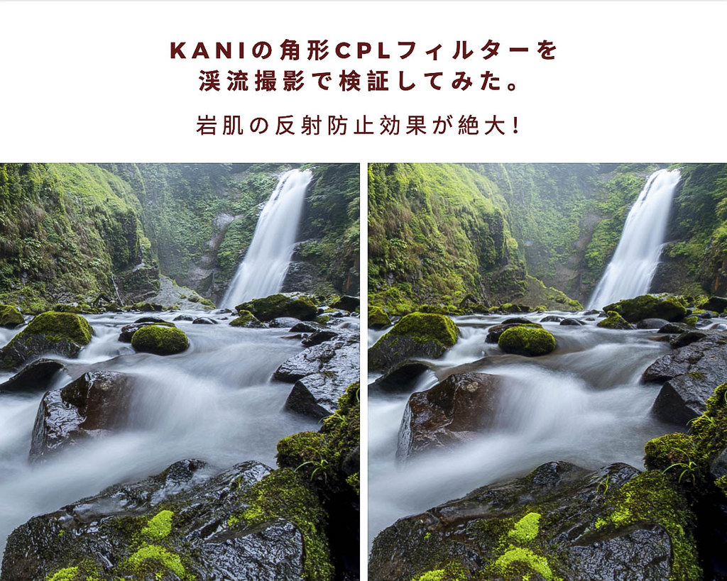 KANI角形CPLフィルター記事TOP