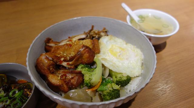 椒麻雞飯(NTD$160)@永和癮食堂