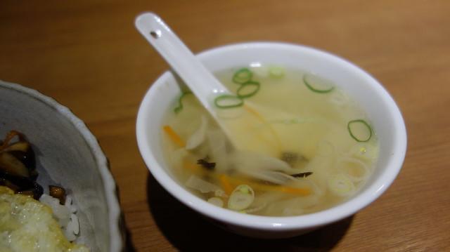 椒麻雞飯(NTD$160)的附湯@永和癮食堂