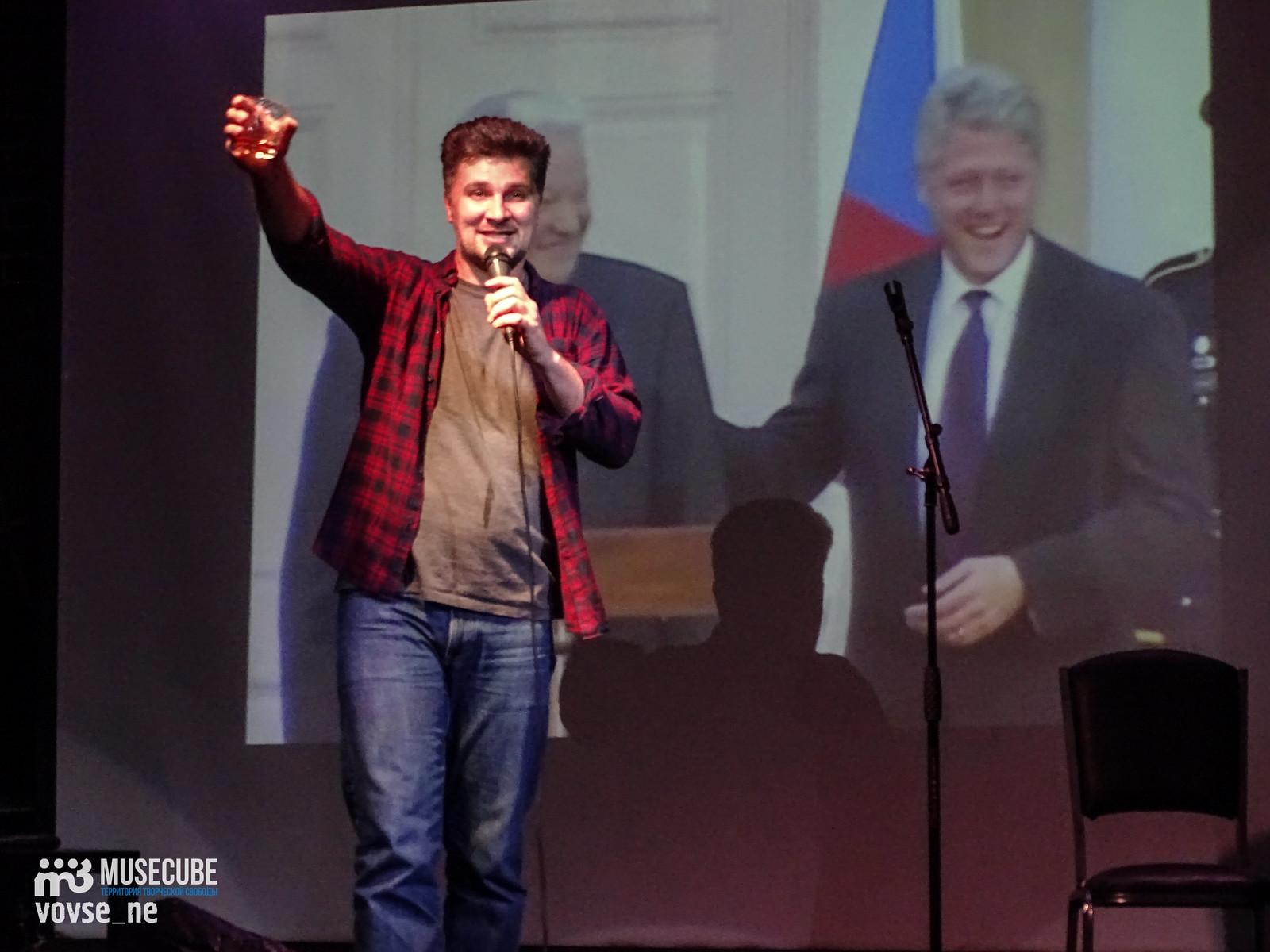 oleg_goncharov_025