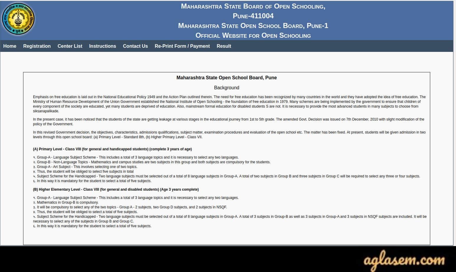 Maharashtra State Open Date Sheet 2019
