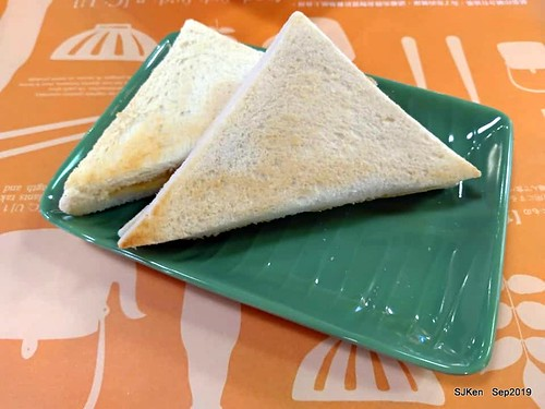 Malaysia stylish roasted sandwiches , Mr.cheekopitiam, Food court at Eslite bookstore Department store, Taipei, Taiwan, SJKen, Sep 7, 2019