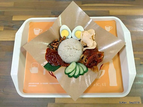Malaysia traditional dishes --- Nasi Lemak,Coconut rice with spicy squid,cucumber, boiled egg & onion , Mr.cheekopitiam, Food court at Eslite bookstore Department store, Taipei, Taiwan, SJKen, Sep 7, 2019