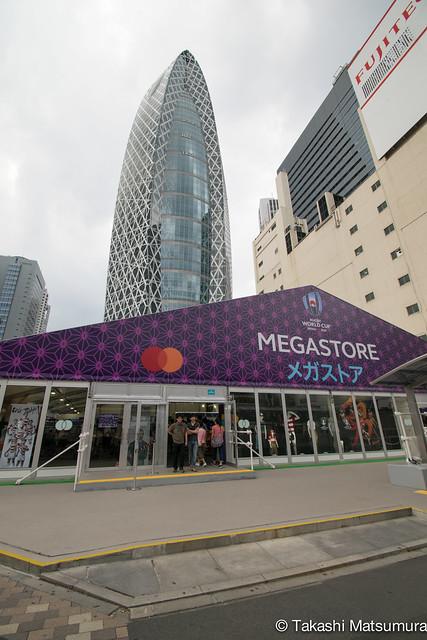 RWC2019 Japan Shinjuku MegaStore