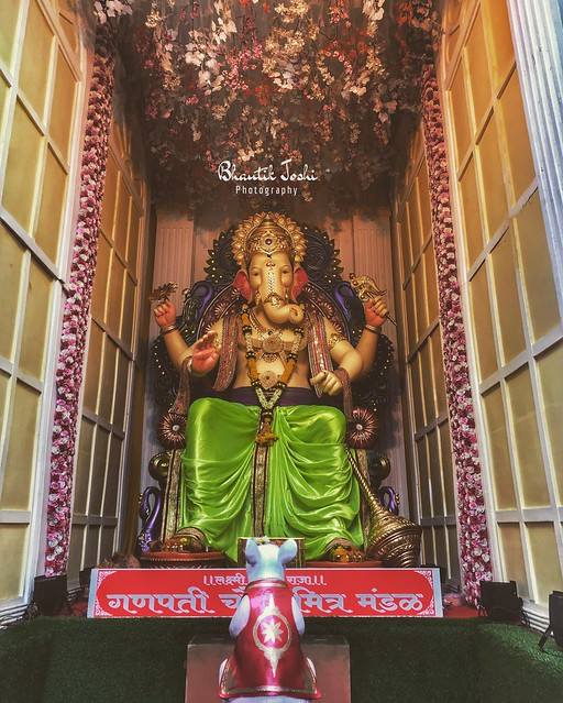 Laxmi Road Cha Raja
