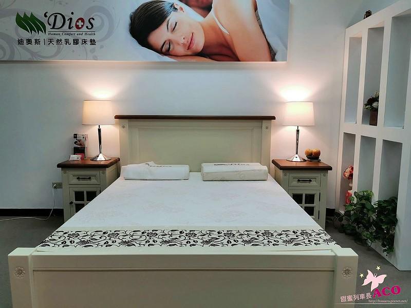 迪奧斯天然乳膠床墊39
