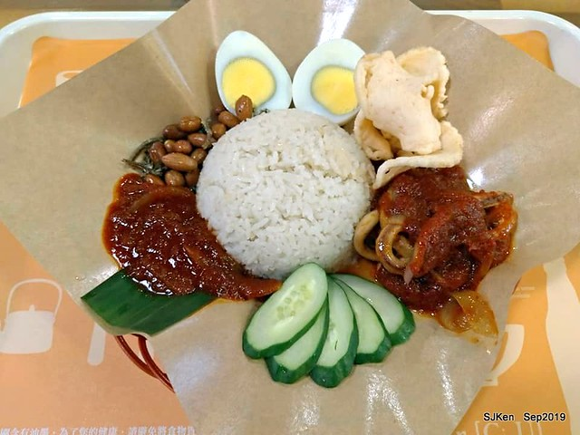Malaysia traditional dishes --- Nasi Lemak,Coconut rice with spicy squid,cucumber, boiled egg, onion & roasted biskit, Food market at Eslite bookstore Department store, Taipei, Taiwan, SJKen, Sep 7, 2019