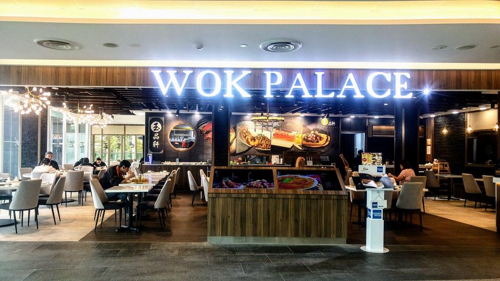 WokPalace2