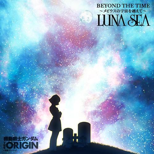 Beyond the time - Luna Sea