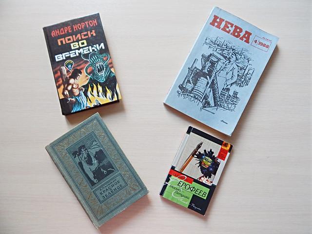 книжки-в-библиотеку