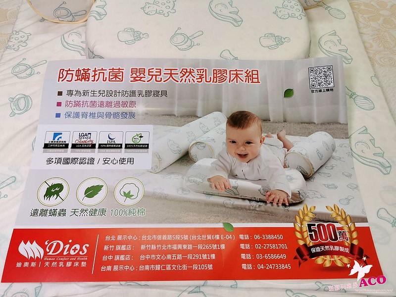 迪奧斯天然乳膠床墊33