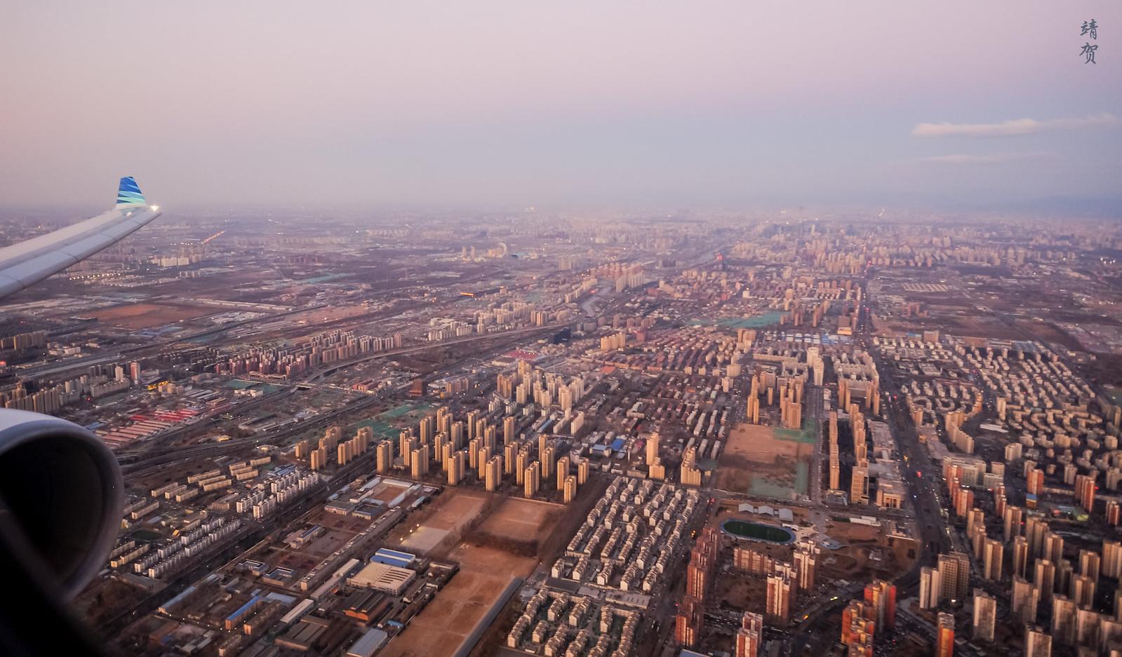 East of Beijing