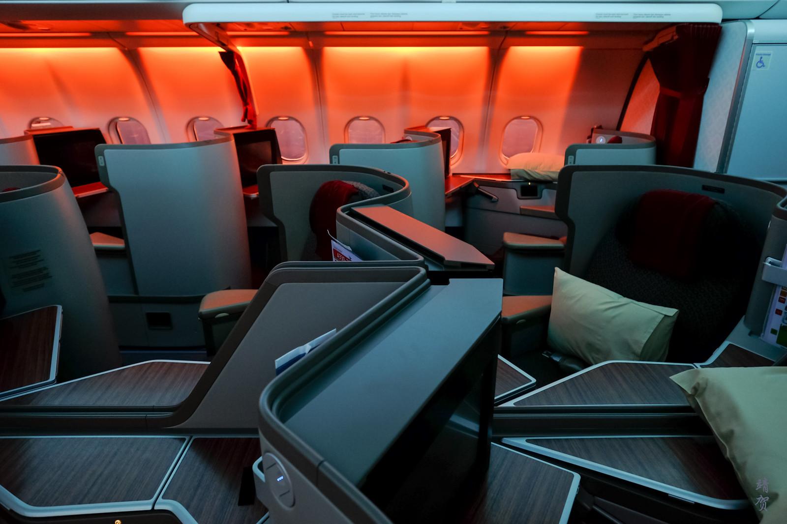 Pilot rest section