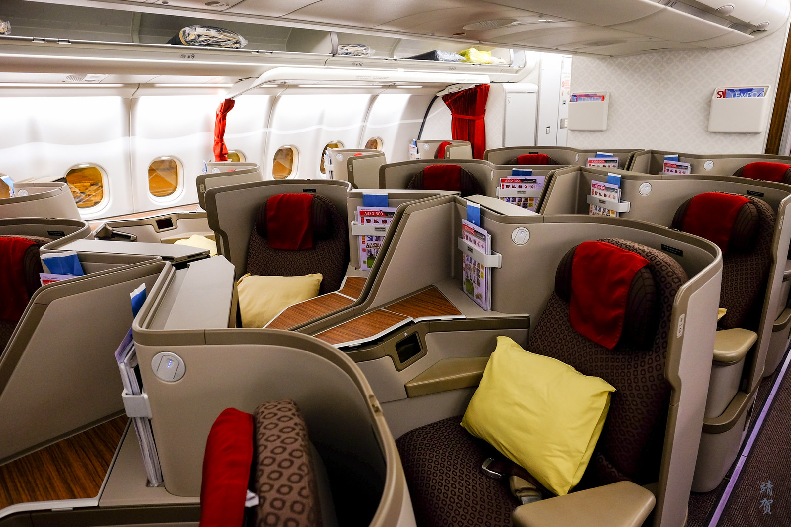 Business Class cabin on the A330