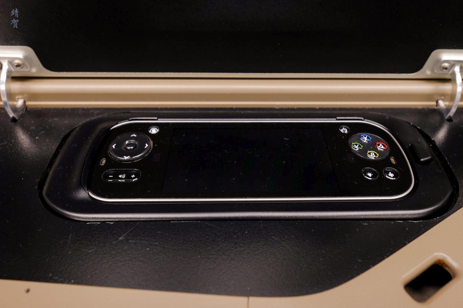 Inflight entertainment controls