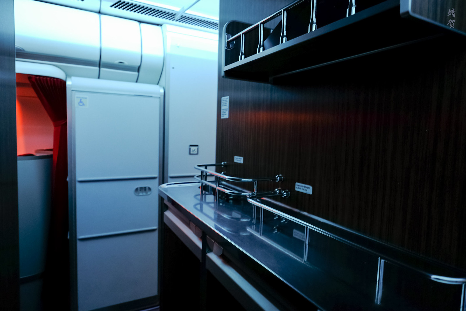 Rear galley in Business Class