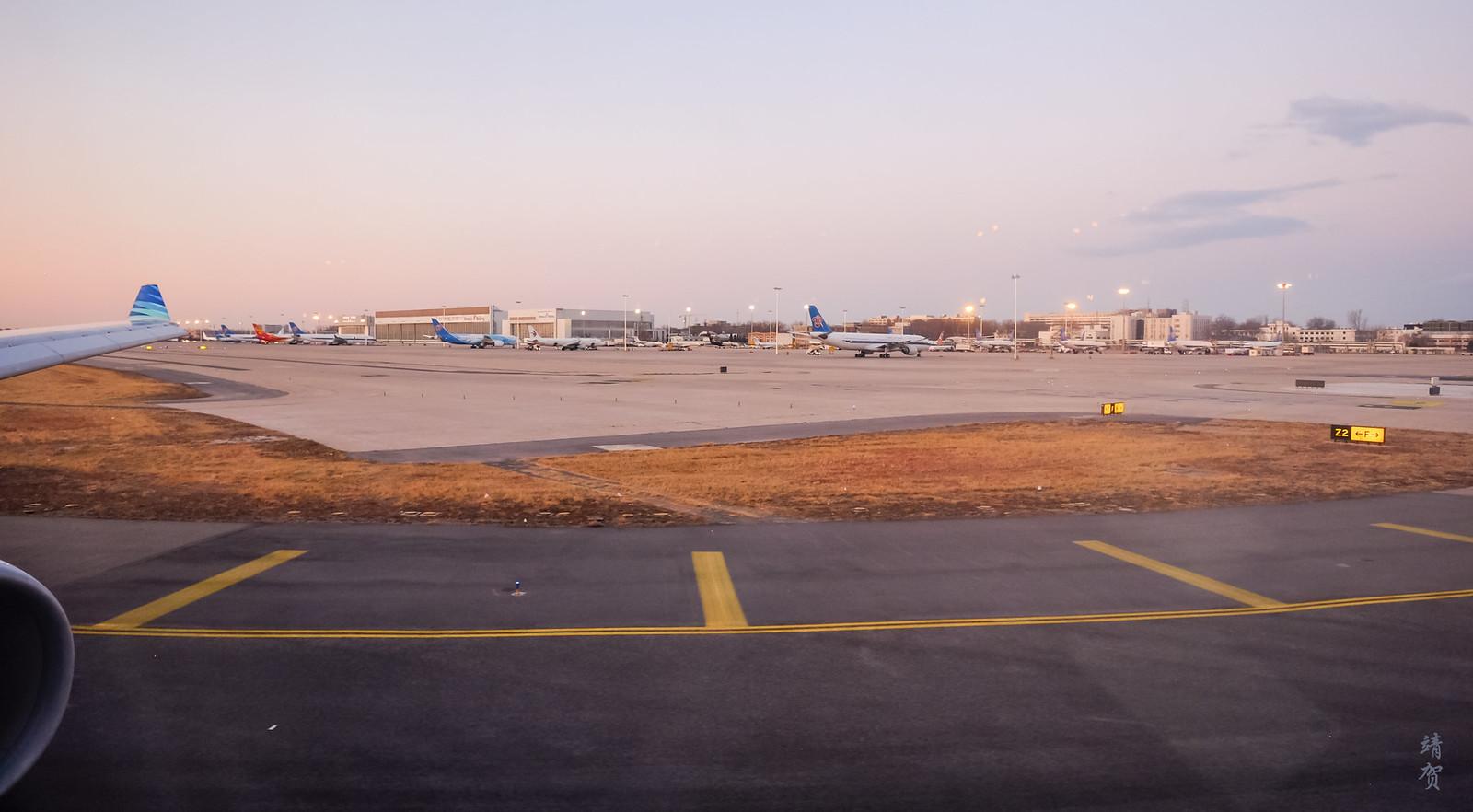 Landing at Beijing PEK