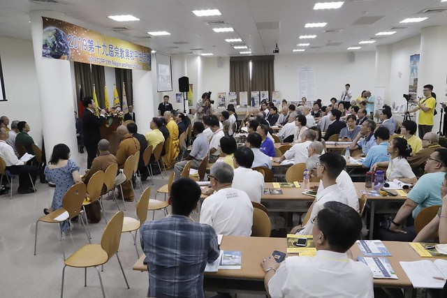 Korea-2019-07-20-IAPD-Korea Joins Interfaith Assembly in Taiwan