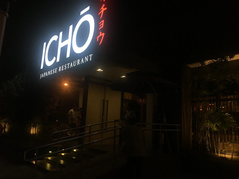 Icho Japanese Restaurant, Greenhills