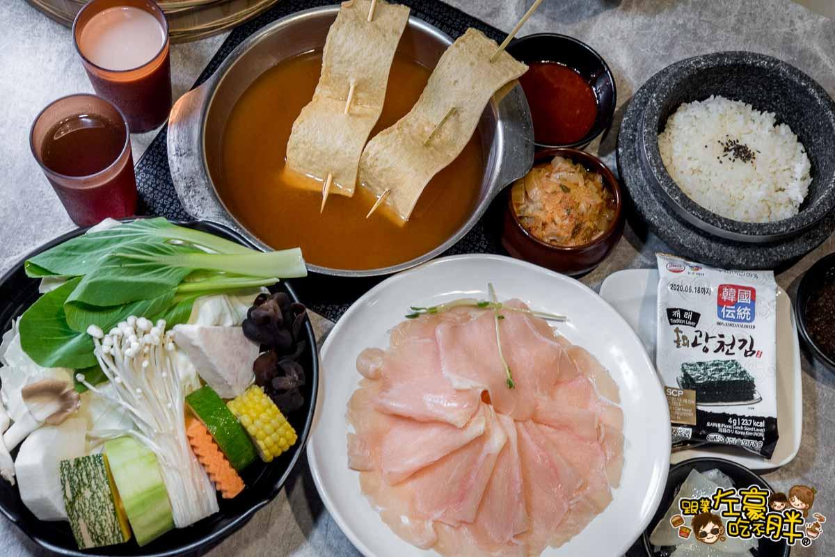哈肉鍋好肉鍋物-大肉盤火鍋-36