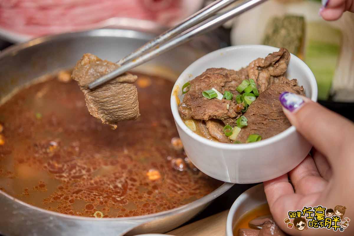 哈肉鍋好肉鍋物-大肉盤火鍋-56