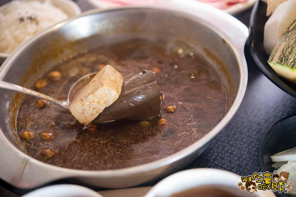 哈肉鍋好肉鍋物-大肉盤火鍋-52