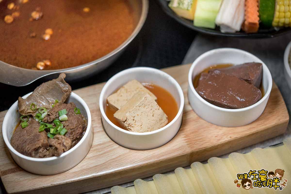 哈肉鍋好肉鍋物-大肉盤火鍋-20
