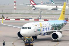 Royal Brunei Airlines  A320N V8-RBD pushing back at HKG/VHHH