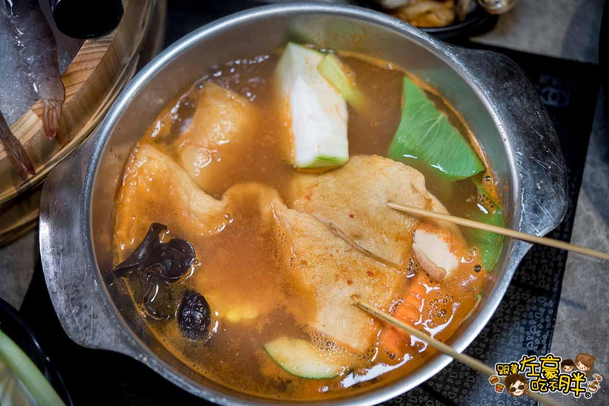 哈肉鍋好肉鍋物-大肉盤火鍋-75