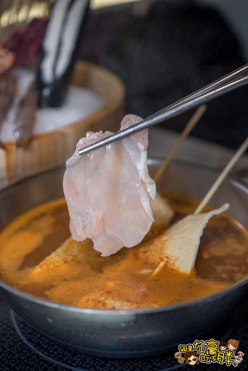 哈肉鍋好肉鍋物-大肉盤火鍋-50