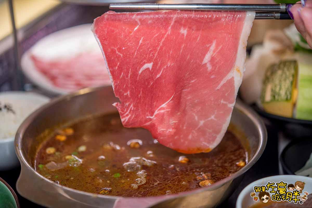 哈肉鍋好肉鍋物-大肉盤火鍋-57