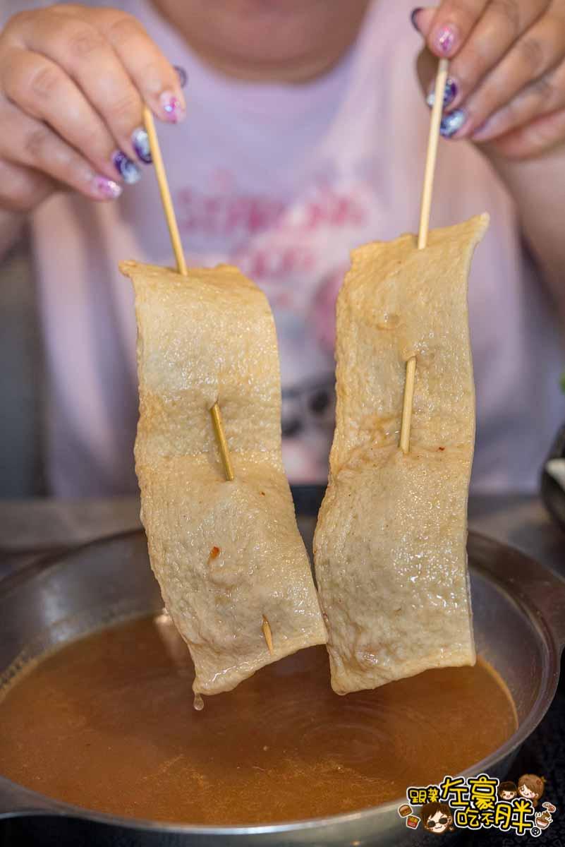 哈肉鍋好肉鍋物-大肉盤火鍋-48