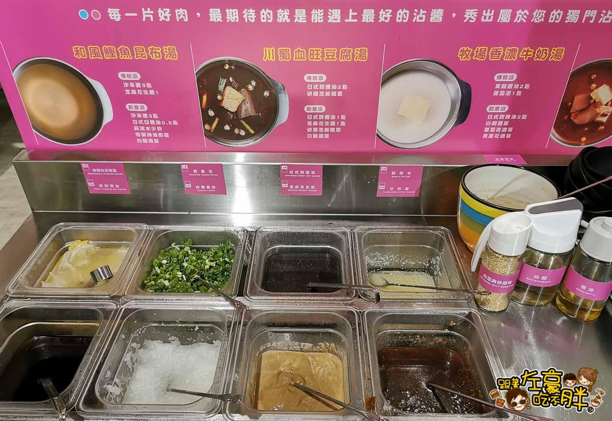 哈肉鍋好肉鍋物-大肉盤火鍋-31