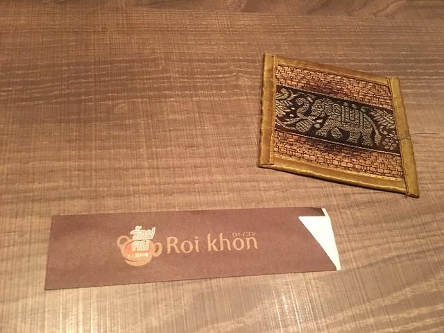 IMG_0125 Roi Khon(ローイコン) 浜松町駅前店 タイ料理 大門 ひめごと