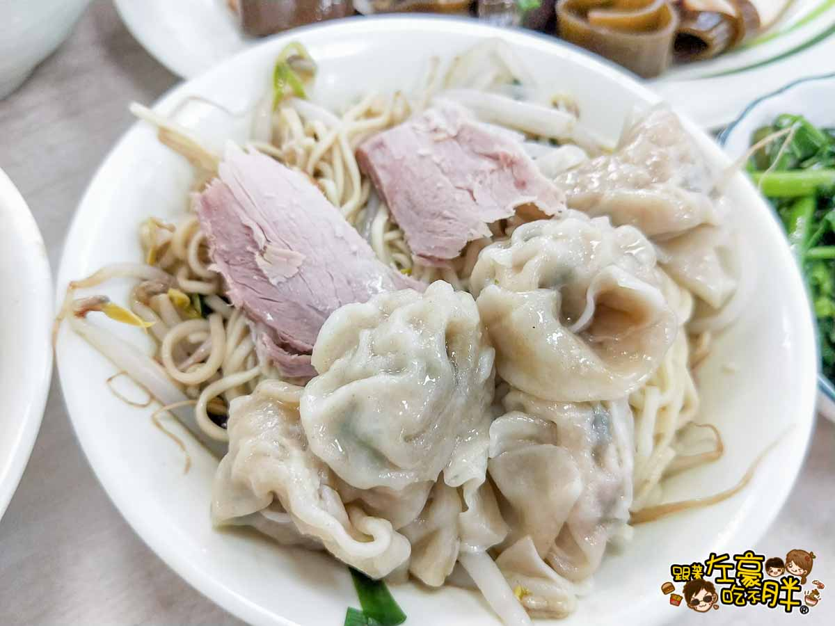 福安路陽春麵-6