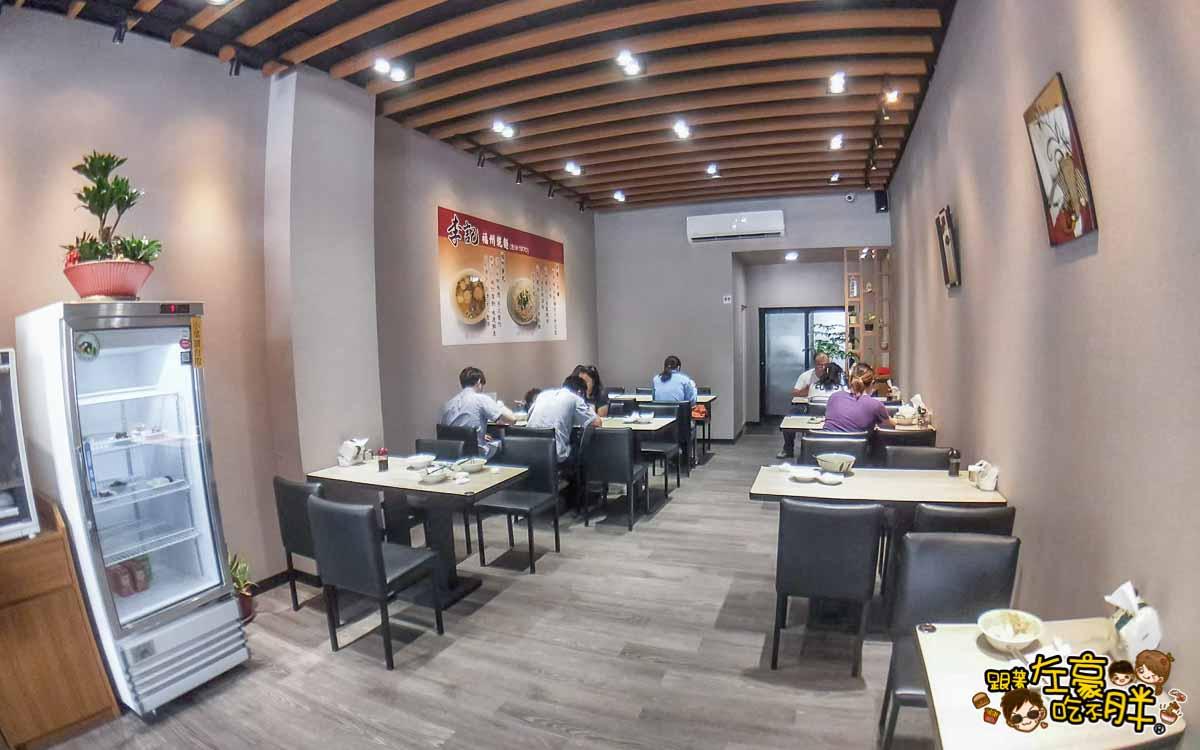 李記福州乾麵 鳳山美食華鳳特區-15